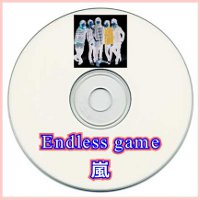 嵐 endless game